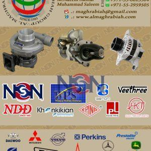 NOOR DIN DITTA AUTO SPARE PARTS – Spare Part, Trading